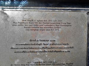 Salah satu prasasti yang menyebutkan Rama VII dari Thailand mengunjungi Curug Dago (Dok. Pribadi)