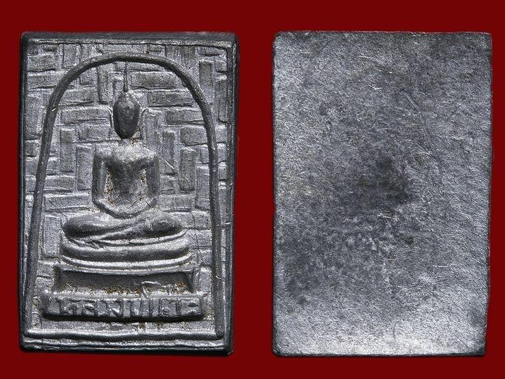 พระสมเด จ หลวงป โต ะ ว ดประด ฉ มพล ร น 3 ลายสานว ป สสนา เน อตะก ว ป 2516