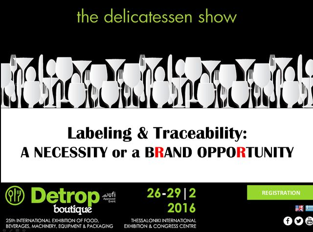 DETROP BOUTIQUE IS ALL ABOUT FOOD (2016 edition) ~ DKG GROUP