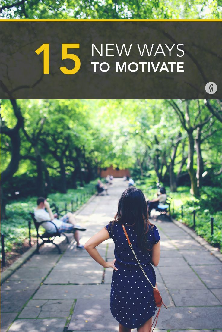 To stay motivated, we knew we needed some outside help. That's why we went to the pros to find 15 new ways to reach your goal, whatever it may be.#inspiration