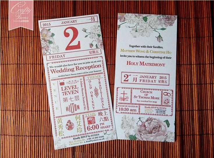 Chinese Calendar Inspired Wedding Invitation Card