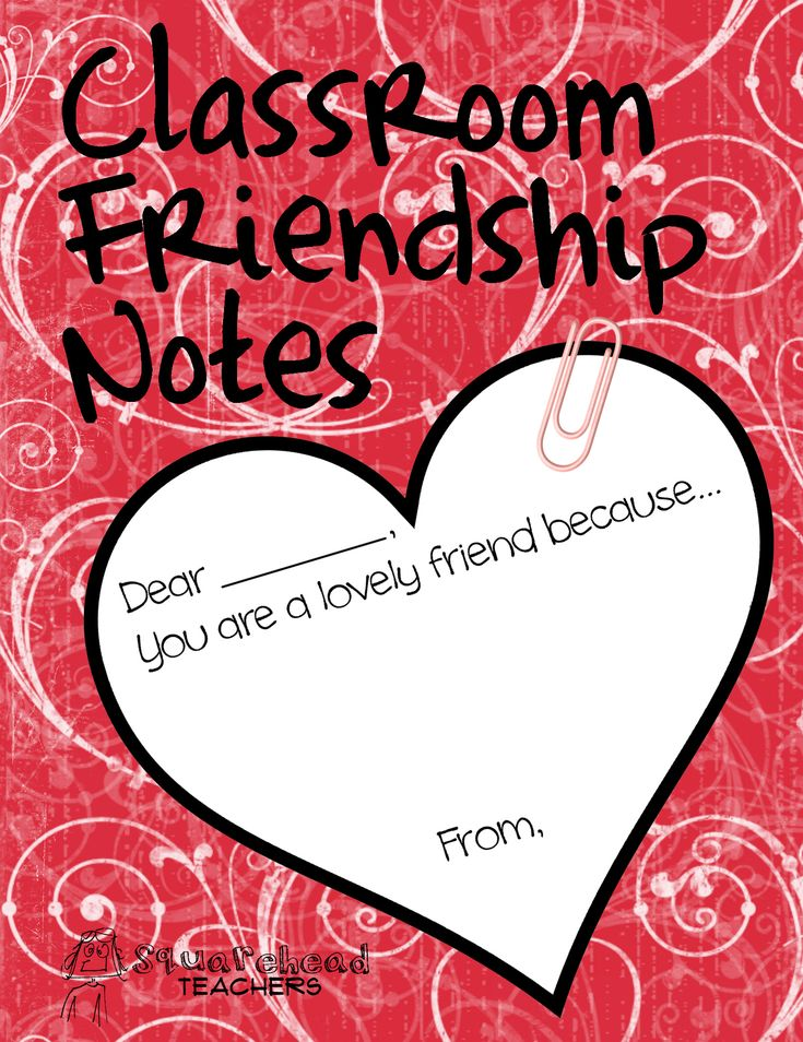 I Take Every Opportunity I Can To Promote Friendship Among My Students. I  Encourage Lots Of Compliments And Positive Thoughts. So When Valentineu0027s Day  Comes ...