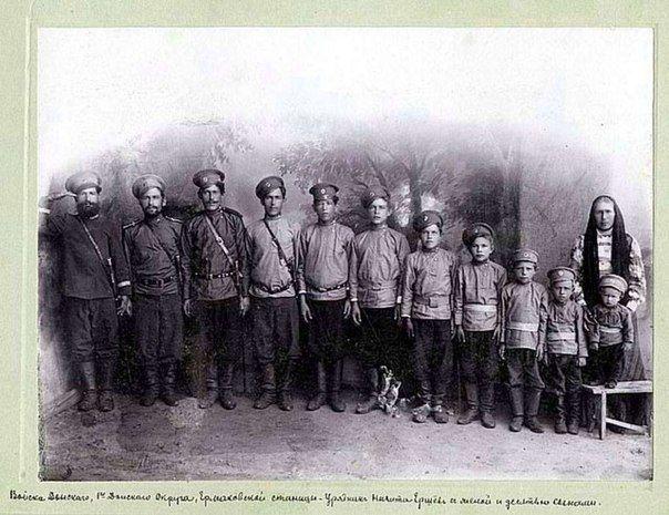 Семья казака