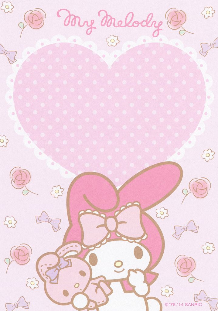 Sanrio My Melody Memo (2014) | by Crazy Sugarbunny