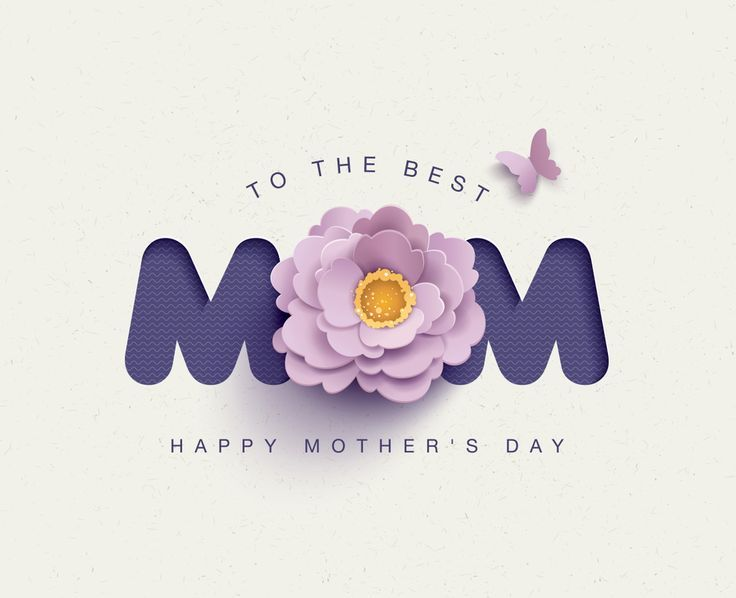 To The Best Mom Happy Mother S Day Mother S Day Card Ideas Creative Cards F Happy Mother S Day Card Mother S Day Greeting Cards Happy Mother S Day Greetings