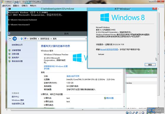 Windows 8 Release Preview Leaked Prior To Official DebutRelease Preview, App, Leakes Prior, Leakes Online, Preview Leakes, Windows Features, Relea Preview