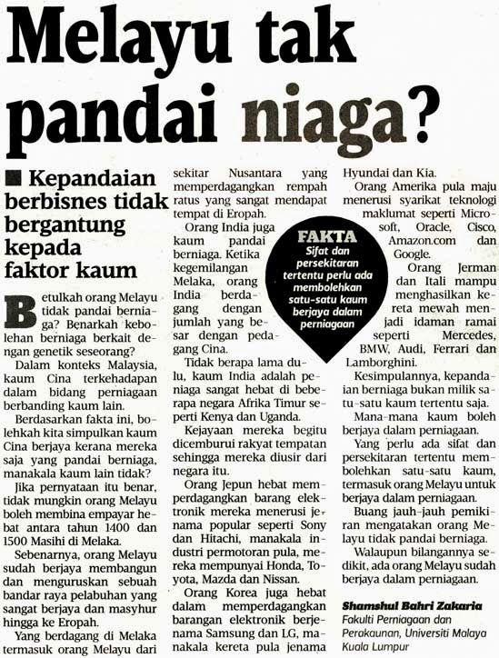 Melayu Islam & Ummah Berdagang - Hilmi