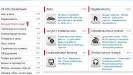 новостная доска объявлений москва: 32 тыс изображений найдено в Яндекс.Картинках