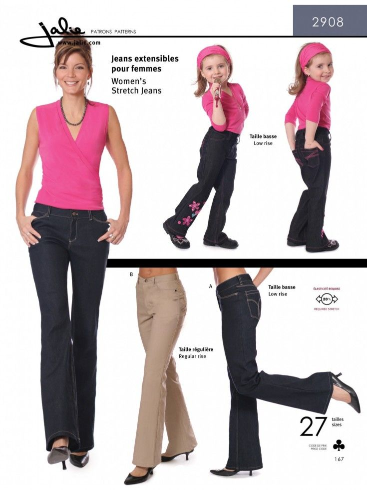 Women's Stretch Jeans Sewing Pattern  By Jalie