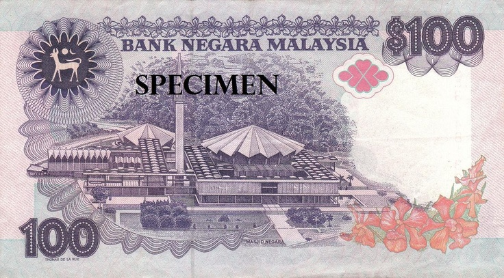 old malaysia 100 ringgit banknote