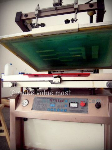 BRAND PAPER BAG: [MAST] Producing Chinese retail bag by silk screen...