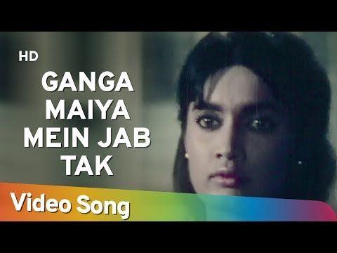 Ganga Maiya Mein Jab Tak Suhaag Raat Songs Rajshree Shantaram Lata Mangeshkar Filmigaane Youtube Songs Movie Songs Music Playlist