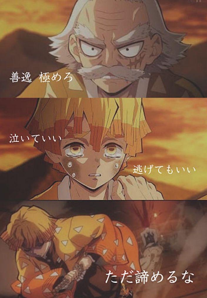 pin by ひかり on 鬼滅の刃 anime chibi zelda characters chibi