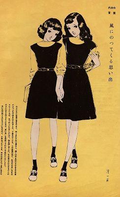 ひまわり 昭和25年6月号 - ヲトメの素人古本 ハナメガネ商会