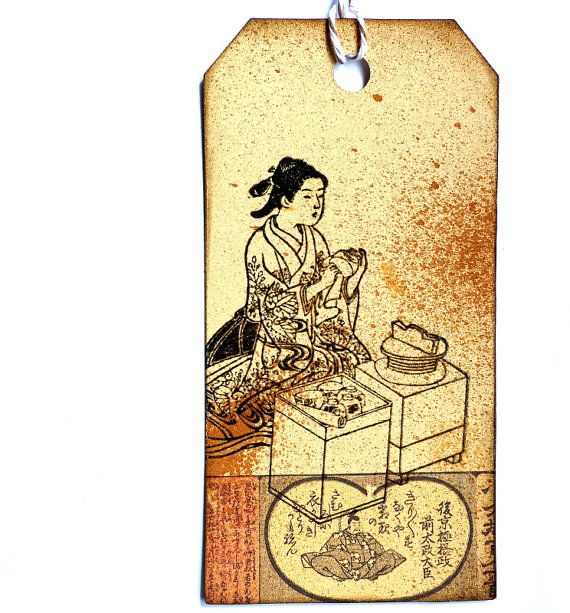 Japanese Geisha eating / Bento stamp / Unmounted by MAKIstamps