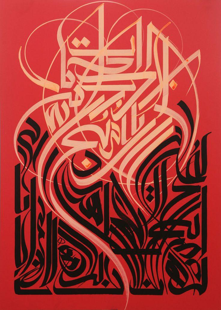 DesertRose,;,calligraphy art,;,2014 | SASAN NASERNIA / VISUAL ARTIST,;,