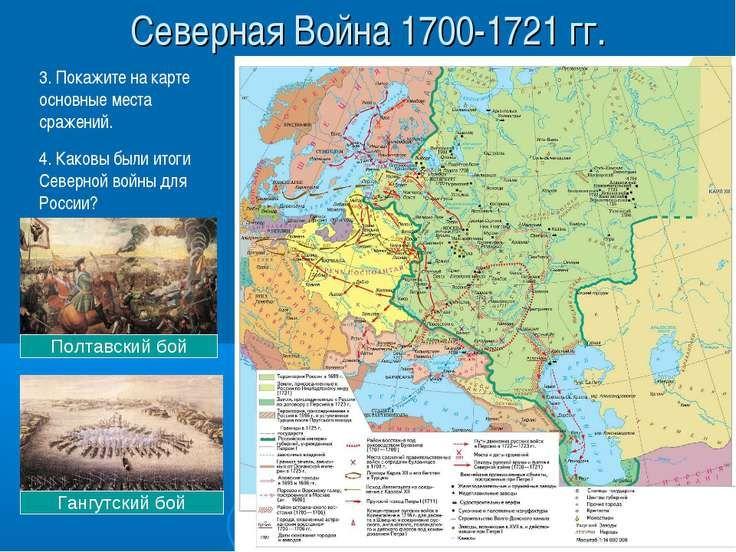 Файл решебник по русскому языку львова и львов первая часть торрент parf