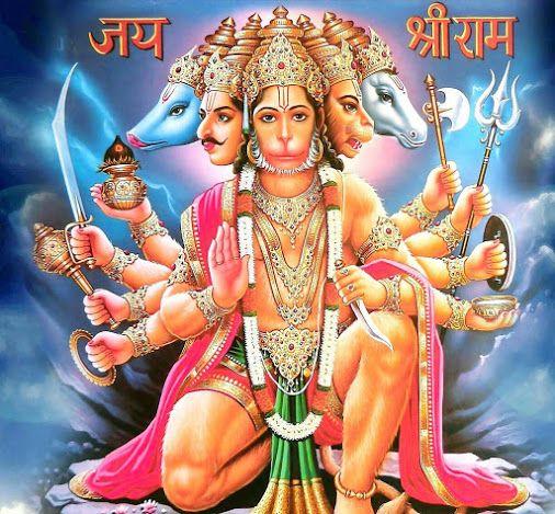 ॥ ॐ राम रामाय नम: ॥