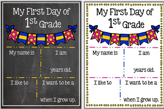 FREE First & Last Day of School Posters (PreK -5th)