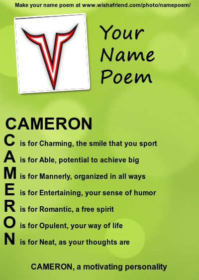 Acrostic Name Poem Maker With Photo