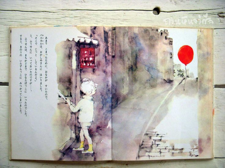 ถ่านหินจำศีล - Chihiro Iwasaki
