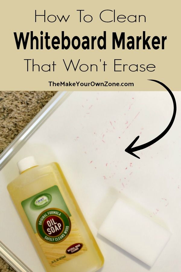 How To Clean Stubborn Marks Off A Whiteboard Cleaning White Board White Board Cleaner