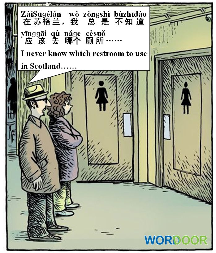 Wordoor Chinese - Chinese jokes # Coz guys are known for wearing kilts! XD