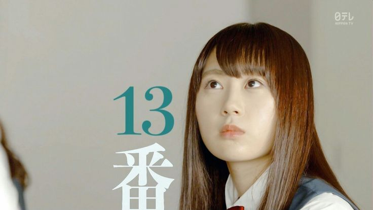 #残酷な観客達 13.Nagasawa nanako