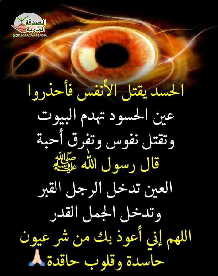 Pin By The Noble Quran On I Love Allah Quran Islam The Prophet Miracles Hadith Heaven Prophets Faith Prayer Dua حكم وعبر احاديث الله اسلام قرآن دعاء Movie Posters Movies