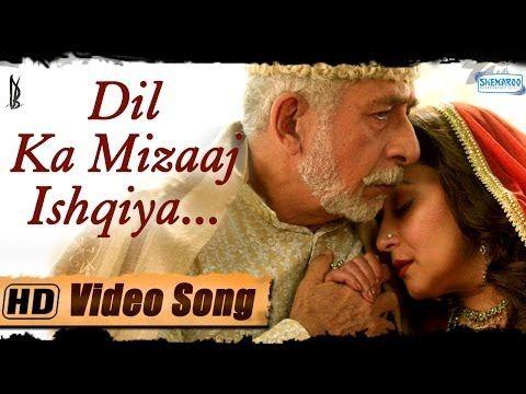 Dil Ka Mizaaj Ishqiya - Madhuri Dixit - Naseeruddin Shah - Rahat Fateh Ali Khan   Dedh Ishqiya