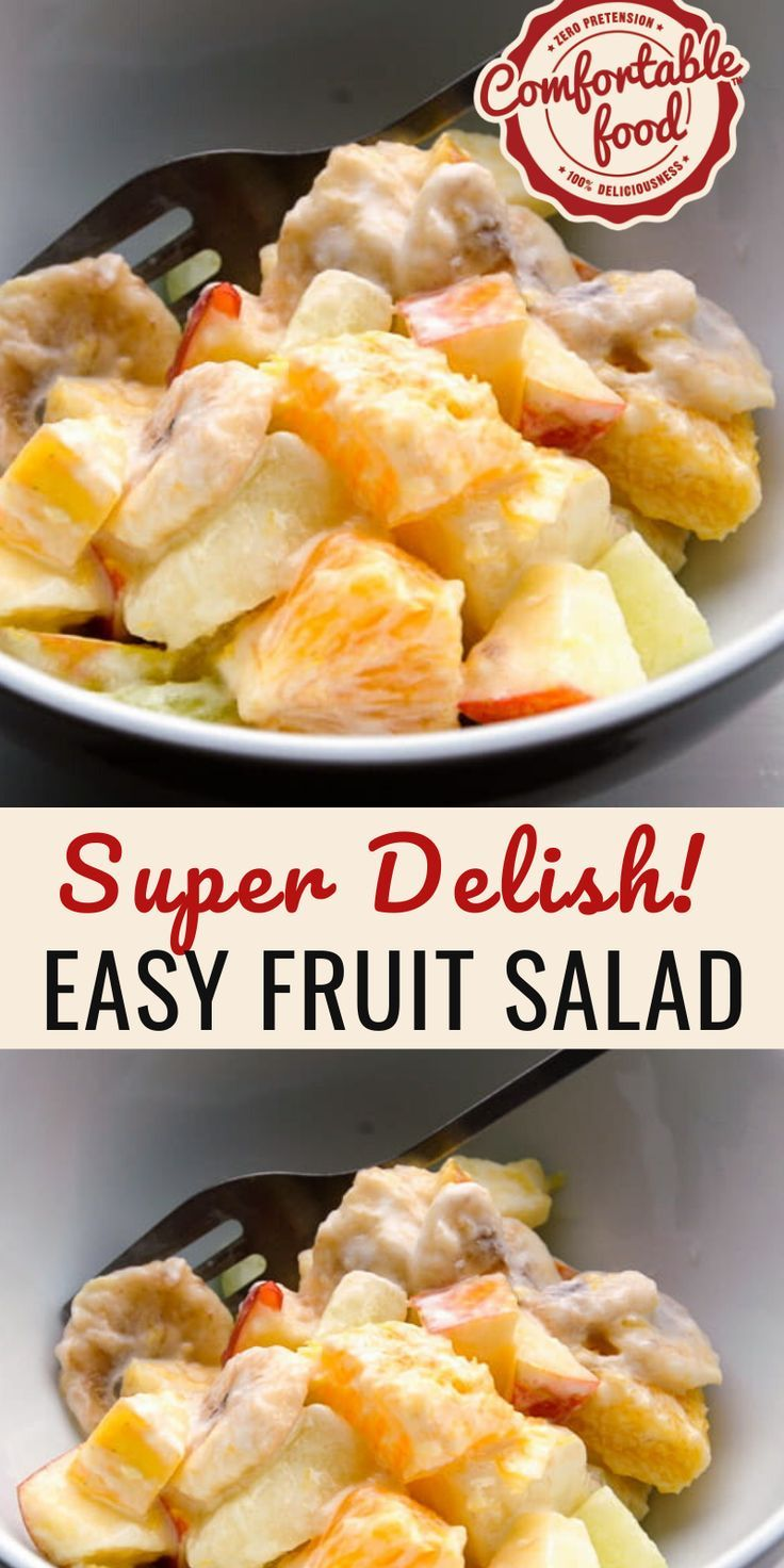 Fruit Salad With Zesty Sour Cream Dressing Recipe In 2020 Appetizer Recipes Recipes Savoury Food