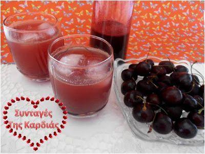 ΣΥΝΤΑΓΕΣ ΤΗΣ ΚΑΡΔΙΑΣ: Κερασάδα - a very refreshing cherry drink