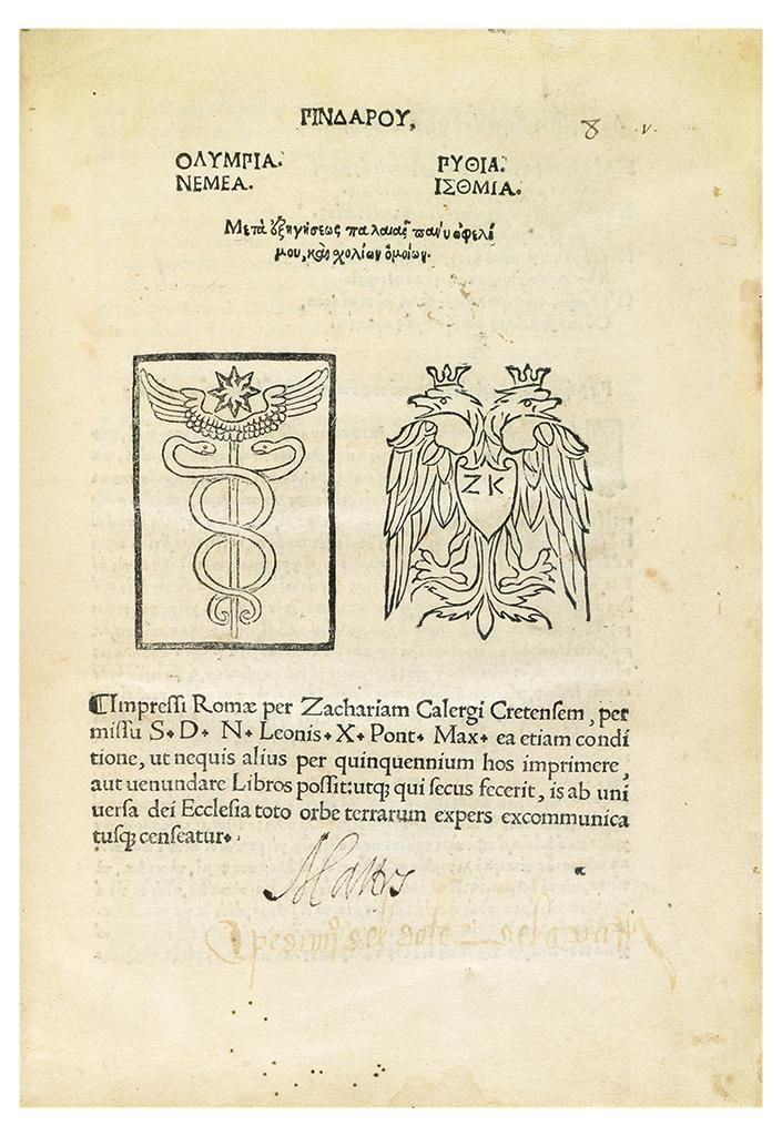 PINDAR. <b>Olympia. Pythia. Nemea. Isthmia.</b> Printer's woodcut device on title and at end; heading, initial, and some lines of text printed in red on [beta]1r.  [240] leaves, including the 2 blanks.  4to, 227x162 mm, contemporary English calf over wooden boards with frame and saltire formed by repetitions of ornamental roll on covers, brass catches and restored clasps, possibly a remboîtage, rebacked preserving early manuscript pastedowns; attractive copy with only infrequent marginal…