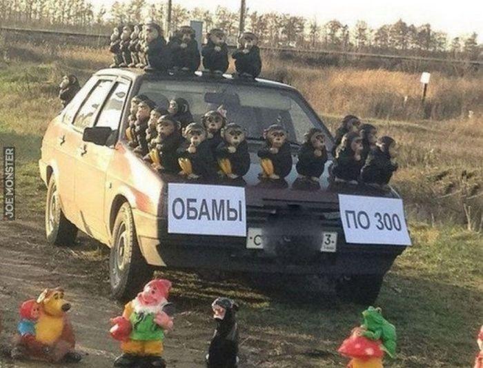 Obamy po 300 rubli - Joe Monster