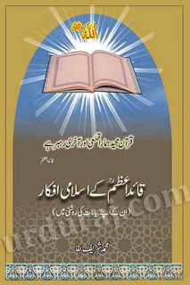 Islamic sawal jawab online dating 7