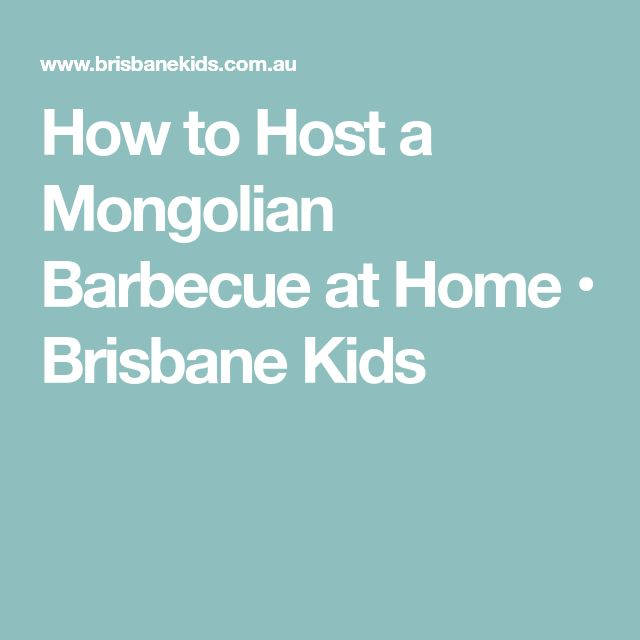 how to make mongolian bbq
