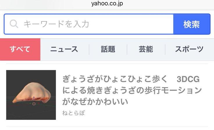 Twitter / 通知