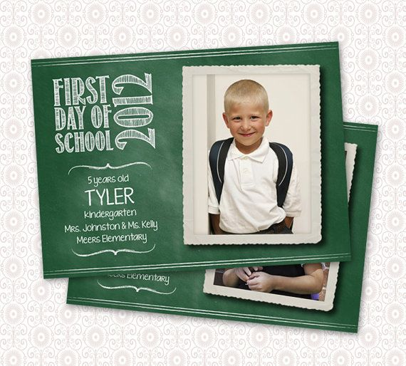 First Day of School Photo Card  Digital by SilverLiningPrinting, $7.00