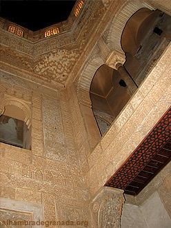 Tower of the Princesses - The Alhambra, Granada, Spain