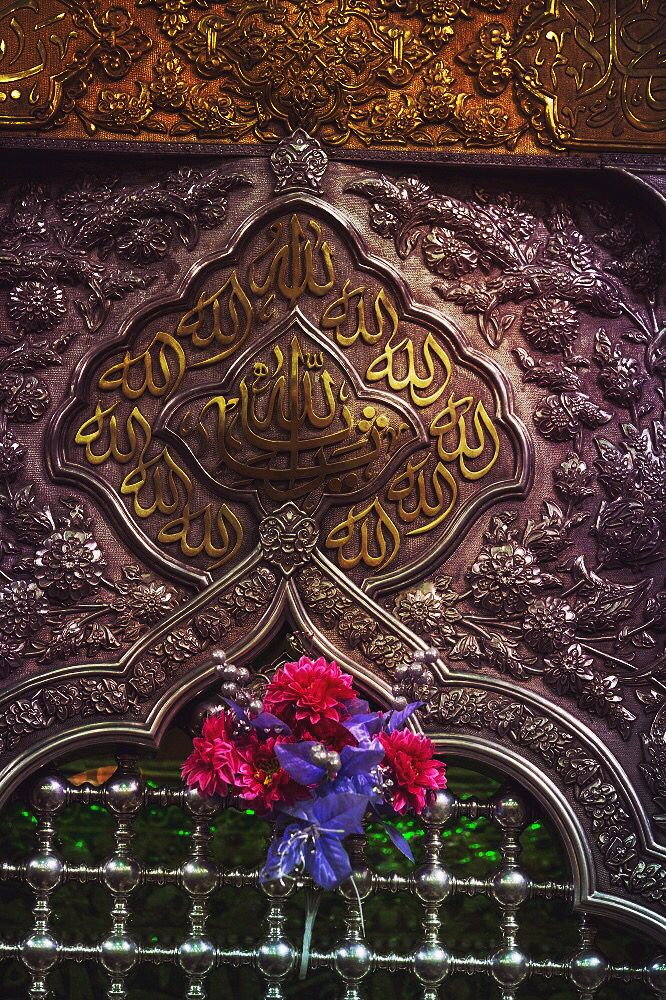 Tomb of Imam Hussein in Karbala.