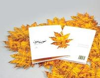 Yellow Season of My Life by Alef Design Agency , via Behance