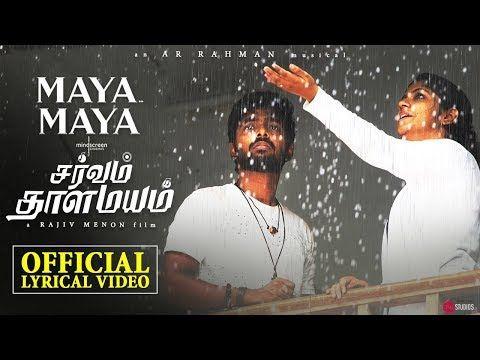 The song Maya Maya Lyrics from the movie/album Sarvam Thaala