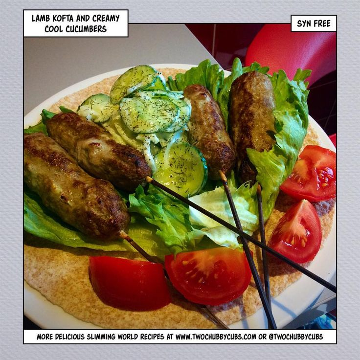 These lamb kofta sticks are easy to make and taste just like a takeaway! Lamb mince is hard to find, but find and enjoy this Slimming World dinner! Remember, at www.twochubbycubs.com we post a new Slimming World recipe nearly every day. Our aim is good food, low in syns and served with enough laughs to make this dieting business worthwhile. Please share our recipes far and wide! We've also got a facebook group at www.facebook.com/twochubbycubs - enjoy!