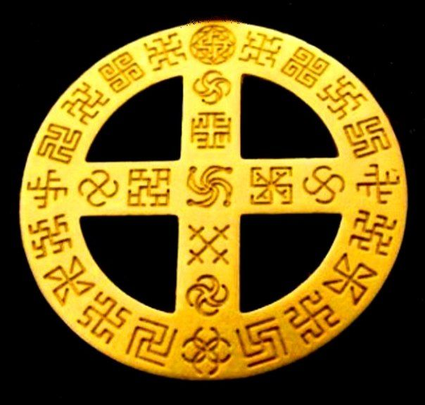 Sun Cross