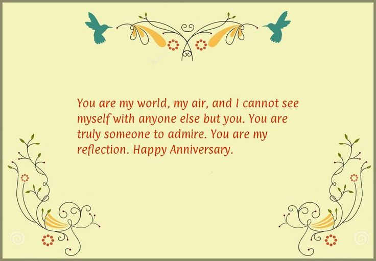 Not a long journey, your marriage is an adventure. Not a love story, your marriage is an epic tale of romance. Not a happy ending, your marriage is a blissful loop of sweet memories. Happy wedding anniversary. Read more at - http://anniversaryquotes.net/