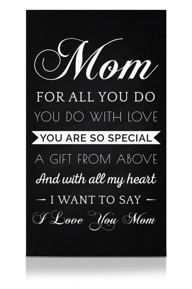 Gifts For Mom From Daughter Or Son Poems For Mothers Day