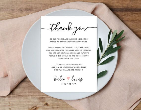 Thank You Place Setting Wedding Thank You by AlexaNelsonPrints