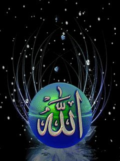 Allah Wallpaper Part 2
