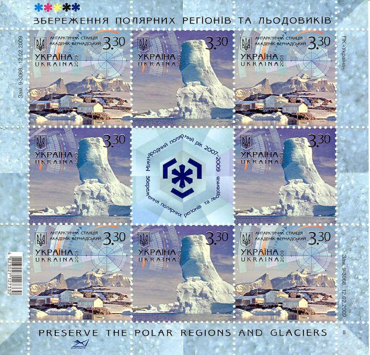 Ukrain Preserve the Polar regions and Glaciers