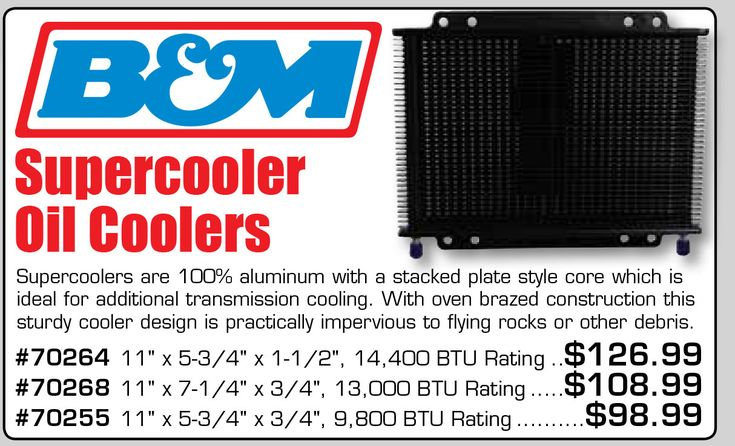 B&M Supercooler Oil Coolers Starting at $98.99 EA.   Supercoolers are 100% aluminum with a stacked plate style core which is ideal for additional transmission cooling. With oven brazed construction this sturdy cooler design is practically impervious to flying rocks or other debris.  https://aadiscountauto.ca/special/1155/b-m-supercooler-oil-coolers.html  #BM #Supercooler #Oil #Coolers #SupercoolerOilCoolers #AADiscountAuto #AAPerformance